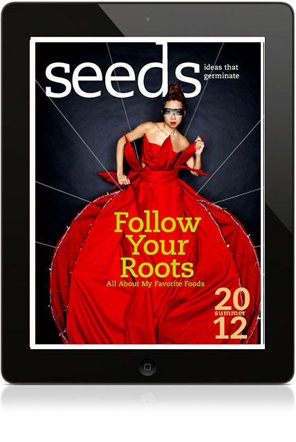 seed_cover_001